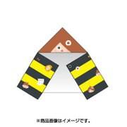 ゆる~いゲゲゲの鬼太郎 フードつきタオル [キャラクターグッズ]