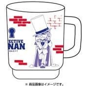 名探偵コナン スタッキングマグ 江戸川コナン/キッド衣装 [直径85×H95mm]