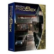 3DマイホームデザイナーPRO9 EX 素材パック [Windowソフト]