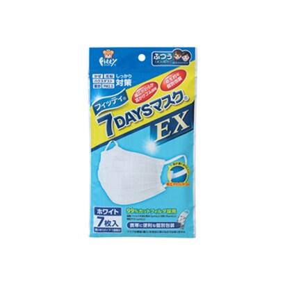 マスク ふつうサイズ ホワイト フィッティ 7DAYSマスク EX 7枚入