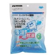 KMC-70A100 [湿度調整剤 エースドライ 100]
