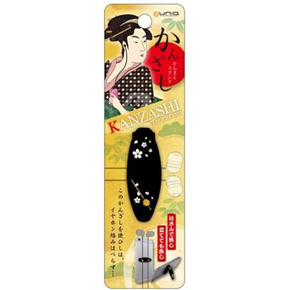 UMS-KM01C [からまんスタンド かんざし Sakura]