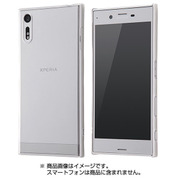 RT-RXPXZC3/C [Xperia XZ ハードケース 3Hコート クリア]