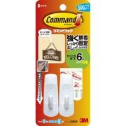 CM99R [コマンドフック Sサイズ フック2個・タブ6枚入]
