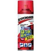 SGH300I [スコッチガード衣類布製品用 300ml SG-H300I]