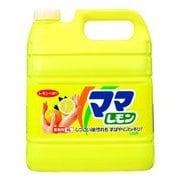 JSVD601 [業務用ママレモン 4L]