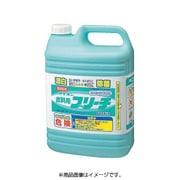JHY0202 [衣料用ブリーチ(塩素系漂白剤) 5Kg]