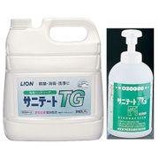 JHV3001 [薬用ハンドソープ サニテートTG 4L 700ml泡ポンプ付]