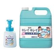 JHV2901 [キレイキレイ泡で出る消毒液 4L(専用ポンプ付)]