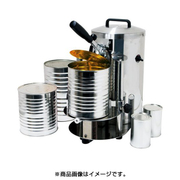 BKV8301 [電動缶切機 EC-1SV]