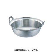 AEV07045 [アルミイモノ円付鍋 45cm]