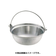 AEV12030 [アルミイモノ 吊付円付鍋 30cm]