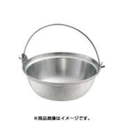 AEV12039 [アルミイモノ 吊付円付鍋 39cm]