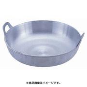 AAG12052 [アルミイモノ 揚鍋 52cm]