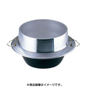 QKM6826 [アルミ鋳物 小釜 カン付 26cm]