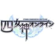 四女神オンライン CYBER DIMENSION NEPTUNE [PS4ソフト]