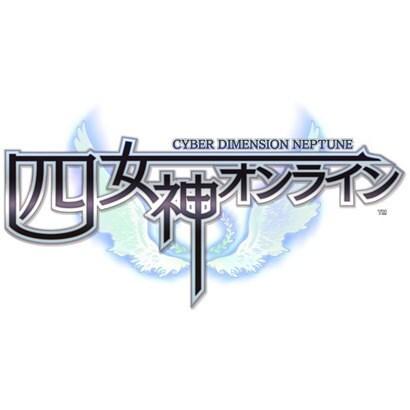 四女神オンライン CYBER DIMENSION NEPTUNE ロイヤルエディション [PS4ソフト]