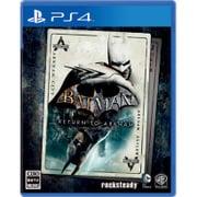 バットマン:リターン・トゥ・アーカム [PS4ソフト]