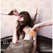 小春めう ファーストワークベストアルバム「Rhythmic Emotion」