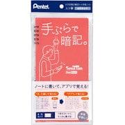SMS3-P2 [スマート単語帳 SmaTan(スマ単) 6行 サーモンピンク]