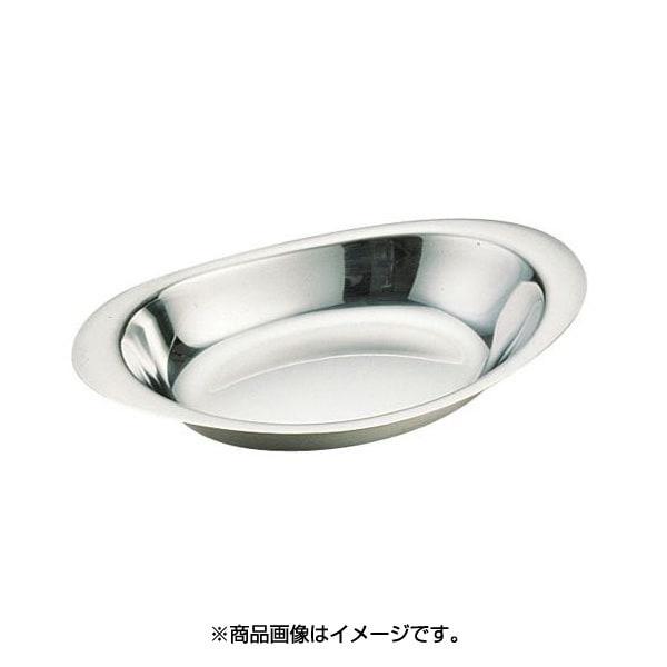 NKL08003 [18-8カレー皿 丸 小 101/2インチ]