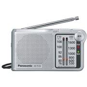 RF-P155 [FM/AM 2バンドレシーバー ポケットラジオ]