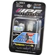 XN-04 [LEDナンバーウェッジ シルクウェッジ6200K]