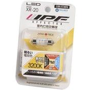XR-20 [ポジション 502W LEDハイパワーウェッジ4]