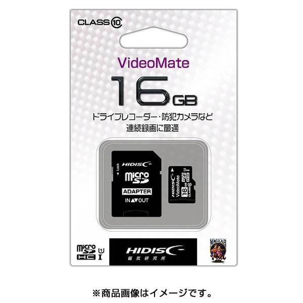 HDMCSDH16GCL10VM [microSDHC 16GB Class10 UHS-1 ビデオ録画用]