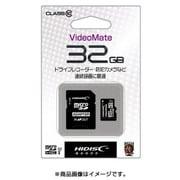 HDMCSDH32GCL10VM [microSDHC 32GB Class10 UHS-1 ビデオ録画用]