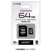 HDMCSDH64GCL10VM [microSDXC 64GB Class10 UHS-1 ビデオ録画用]