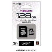 HDMCSDH128GCL10VM [microSDXC 128GB Class10 UHS-1 ビデオ録画用]