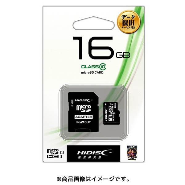 HDMCSDH16GCL10DS [microSDHC 16GB Class10 UHS-1 データ復旧サービス付き]