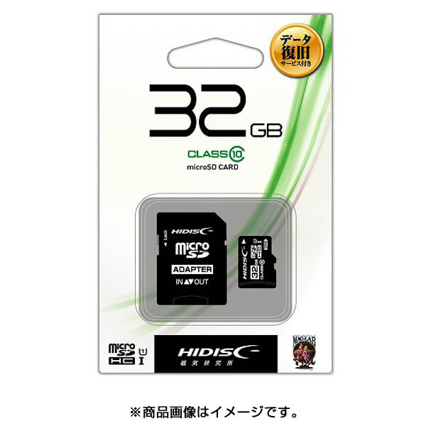 HDMCSDH32GCL10DS [microSDHC 32GB Class10 UHS-1 データ復旧サービス付き]