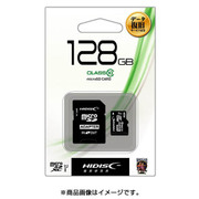 HDMCSDH128GCL10DS [microSDXC 128GB Class10 UHS-1 データ復旧サービス付き]