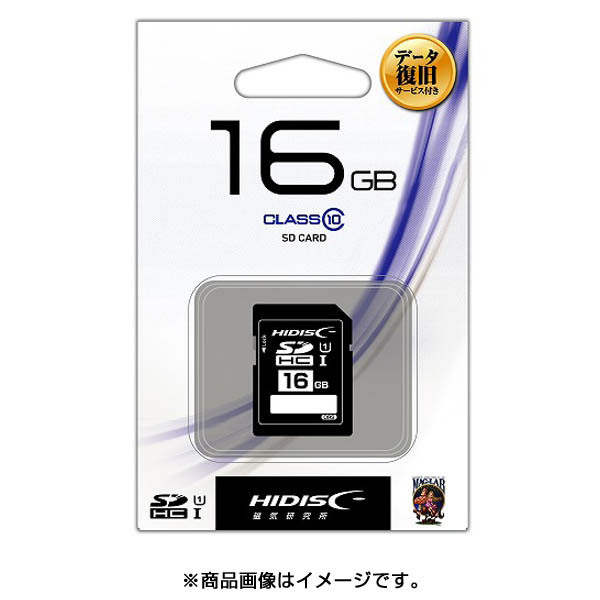 HDSDH16GCL10DS [SDHC 16GB Class10 UHS-1 データ復旧サービス付き]