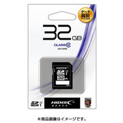 HDSDH32GCL10DS [SDHC 32GB Class10 UHS-1 データ復旧サービス付き]