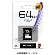 HDSDH64GCL10DS [SDXC 64GB Class10 UHS-1 データ復旧サービス付き]