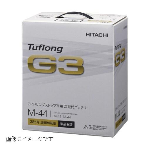 Tuflong G3 M44 [アイドリングストップ車用次世代バッテリー]
