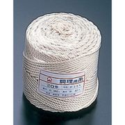 CTY0220 [綿 調理用糸 太口 20号 (玉型バインダー巻360g)]