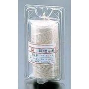 ATY37012 [綿 調理用糸(Vパックタイプ110g) 12号]