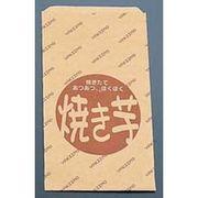 GYK5901 [焼きいも 販売用紙袋 C(100枚入)]