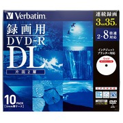 VHR21HDP10D1 [DVD-R DL(Video) 215分 2-8倍速対応 10枚ケース インクジェットプリンタ対応(ホワイト) ワイド印刷エリア対応]