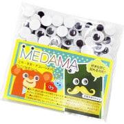 MEDAMA‐03 [目玉シール 10mm 約100個入]