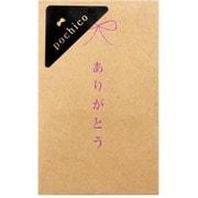 PO‐C01 [pochico ポチ袋 クラフト文字 「ありがとう」 5枚入]