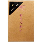 PO‐C04 [pochico ポチ袋 クラフト文字 「おこづかい」 5枚入]