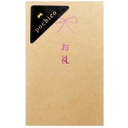 PO‐C06 [pochico ポチ袋 クラフト文字 「お礼」 5枚入]