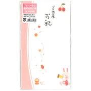 KP‐180 [金封 ご出産お祝(女の子用) ピンク]