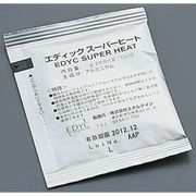 QSC1602 [スーパーヒート(個包装) 20g(500個入)]