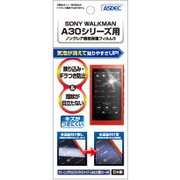 NGB-SW25 [ノングレア画面保護フィルム3 WALKMAN A30シリーズ用]